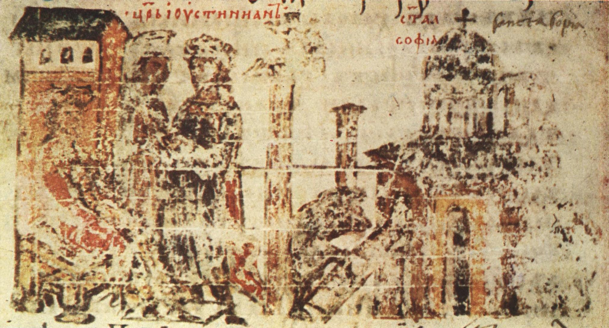 Miniature 38 from the Constantine Manasses Chronicle, 14 century: Construction of Hagia Sophia during the reign of emperor Justinian.