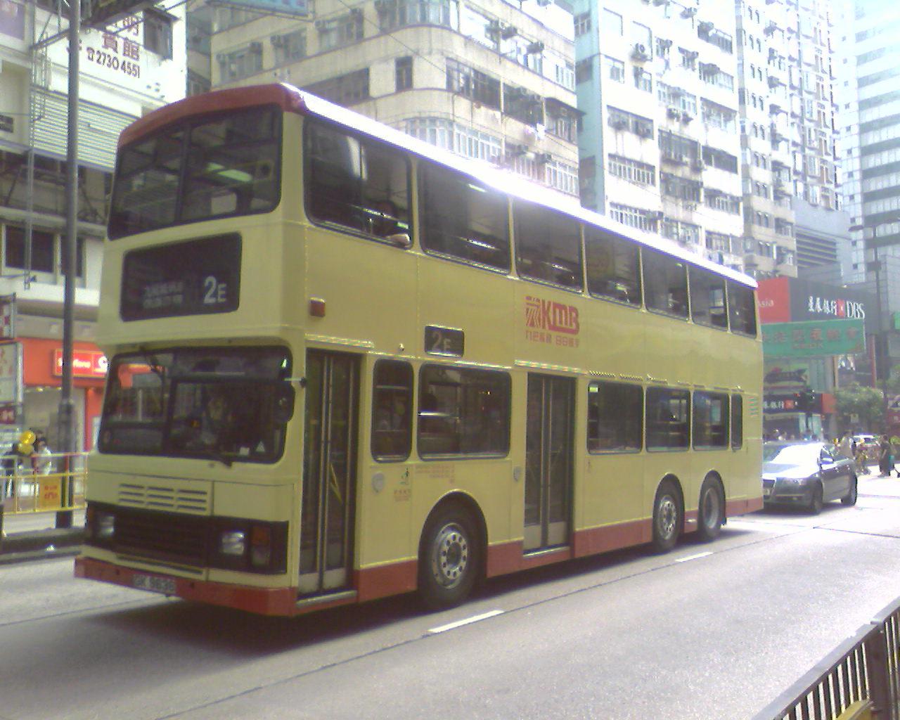 九龍巴士2E線 - 維基百科。自由的百科全書