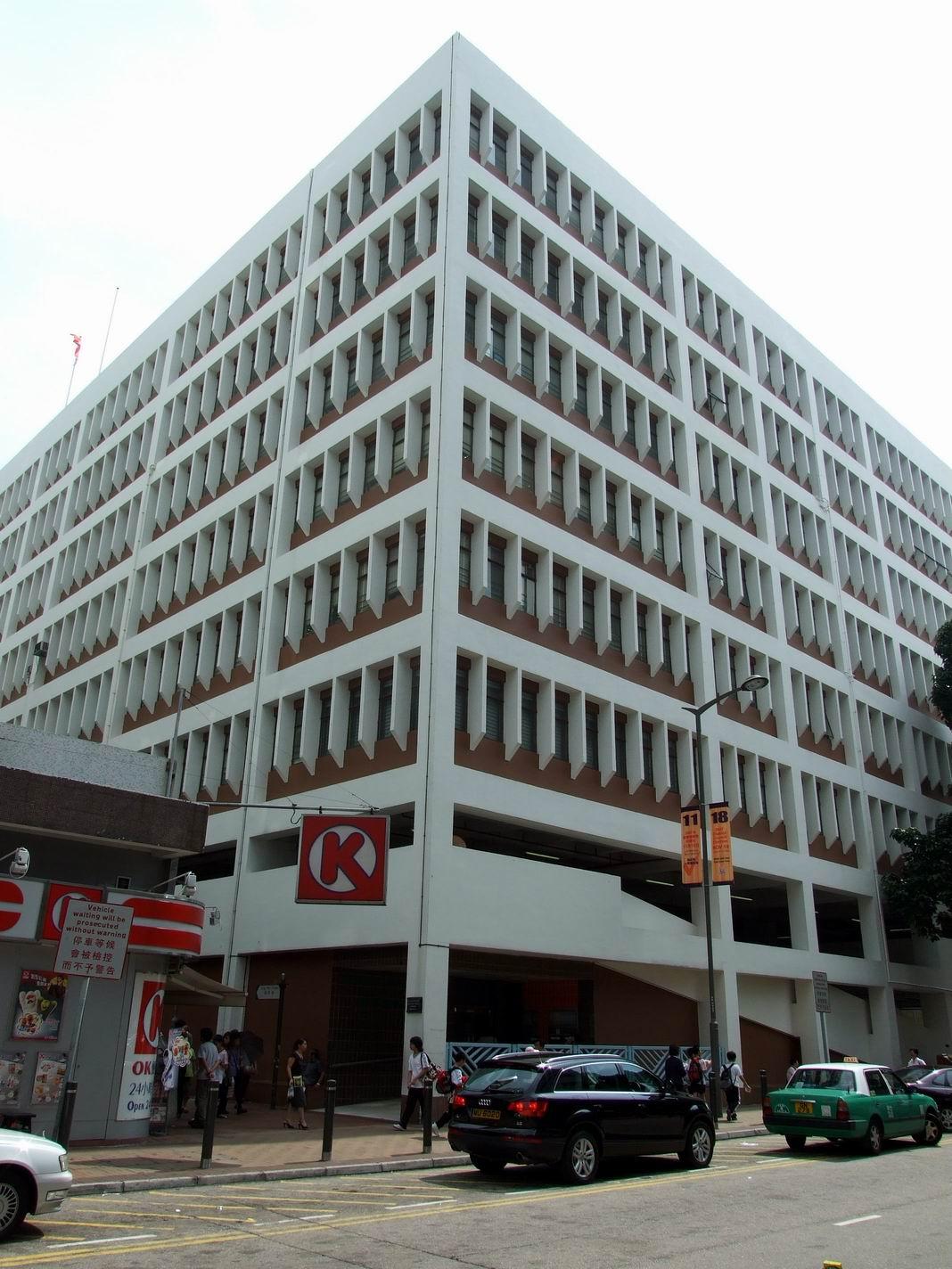 西貢公共圖書館 - 維基百科,自由嘅百科全書