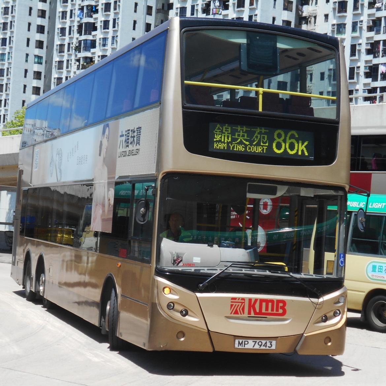 九龍巴士86K線 - 維基百科,自由的百科全書