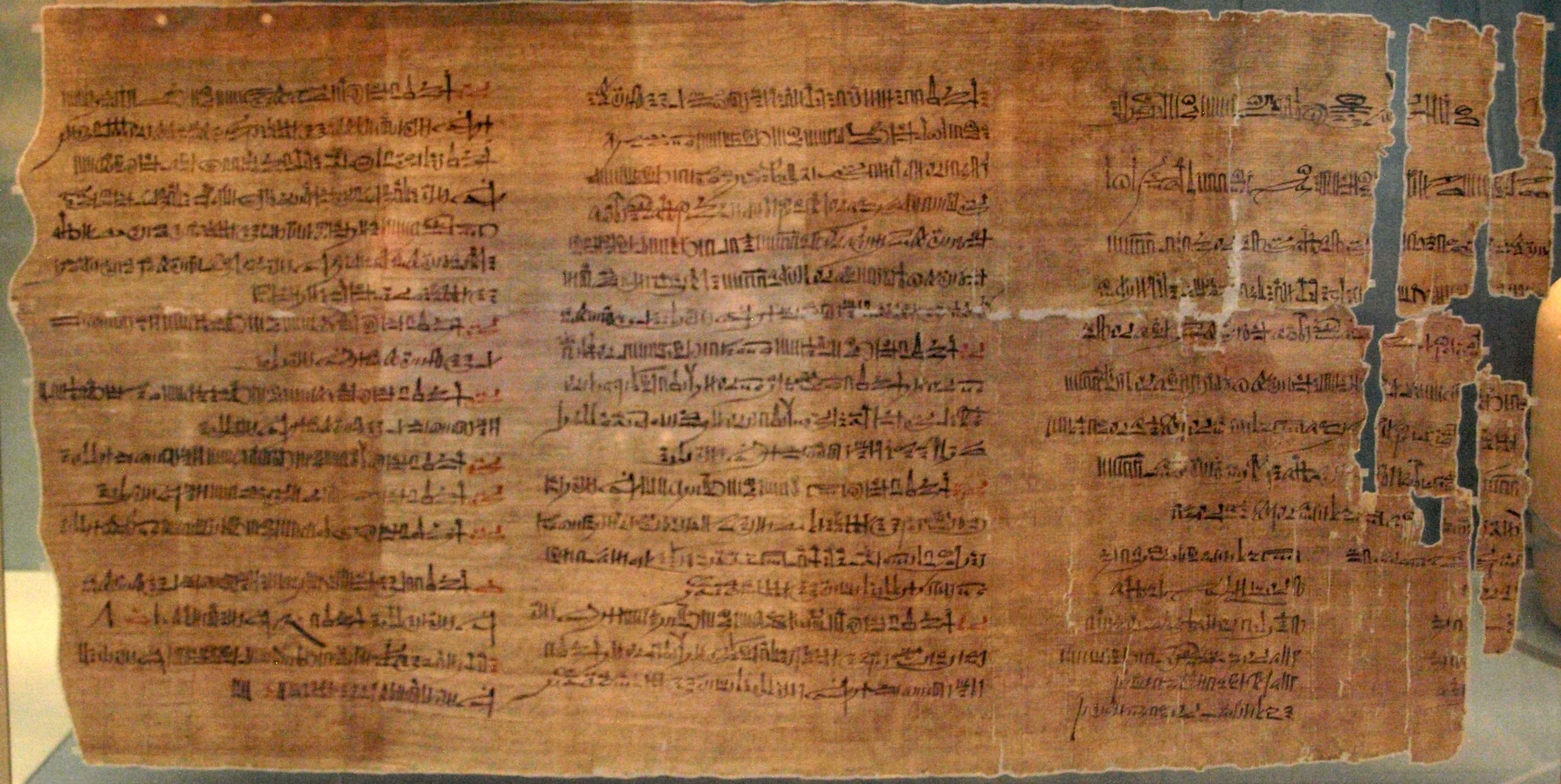 Papyrus Abbott  Wikiwand