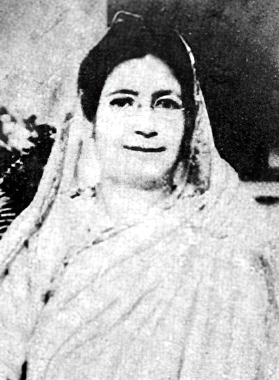 Roquia Sakhawat Hussain
