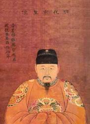 第七代皇帝,明代宗景皇帝朱祁鈺