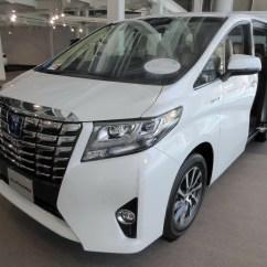 All New Alphard Hybrid Kijang Innova 2013 File Toyota Executive Lounge Ayh30w Front