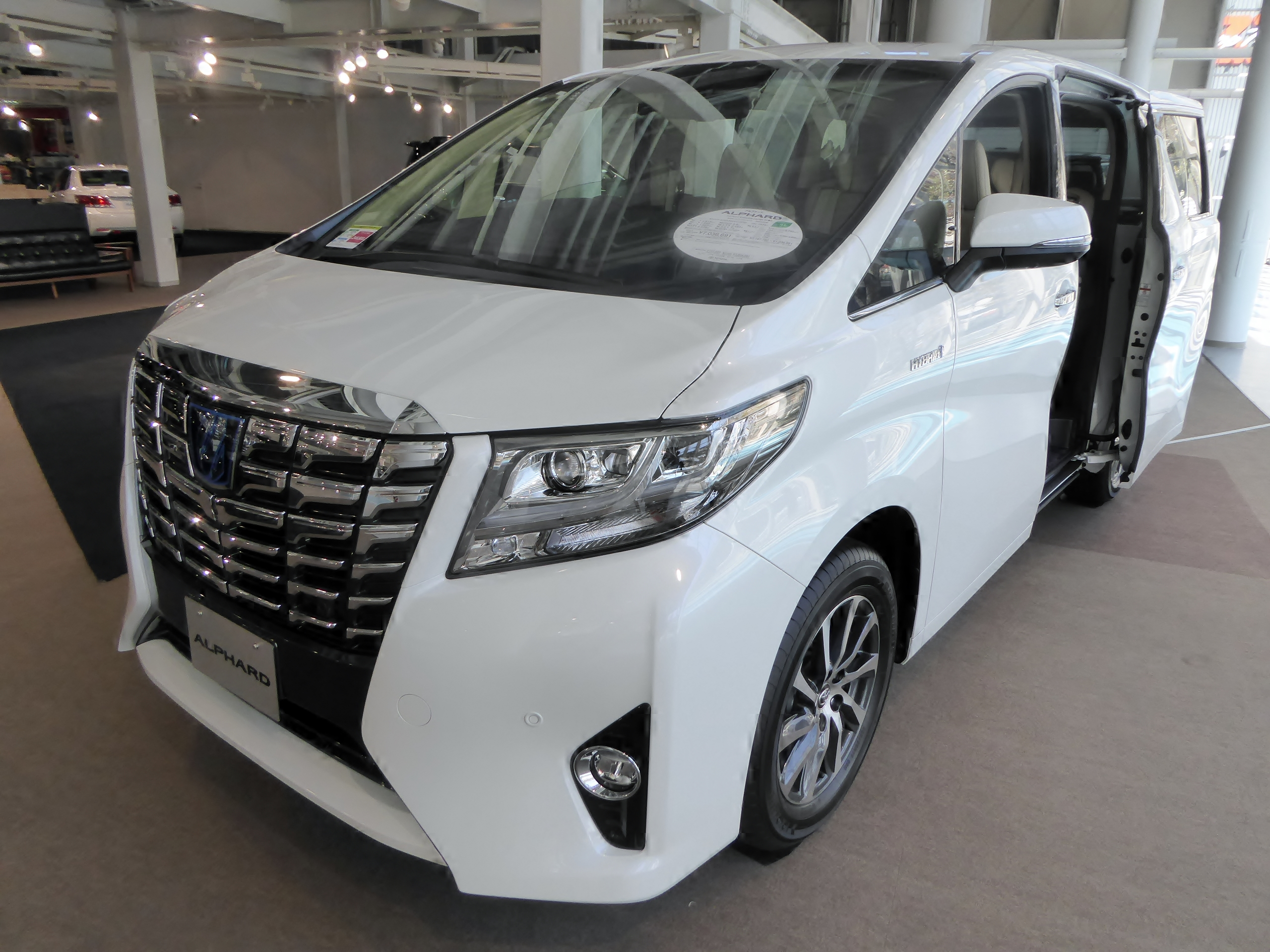 all new alphard executive lounge camry 2018 black file toyota hybrid ayh30w front