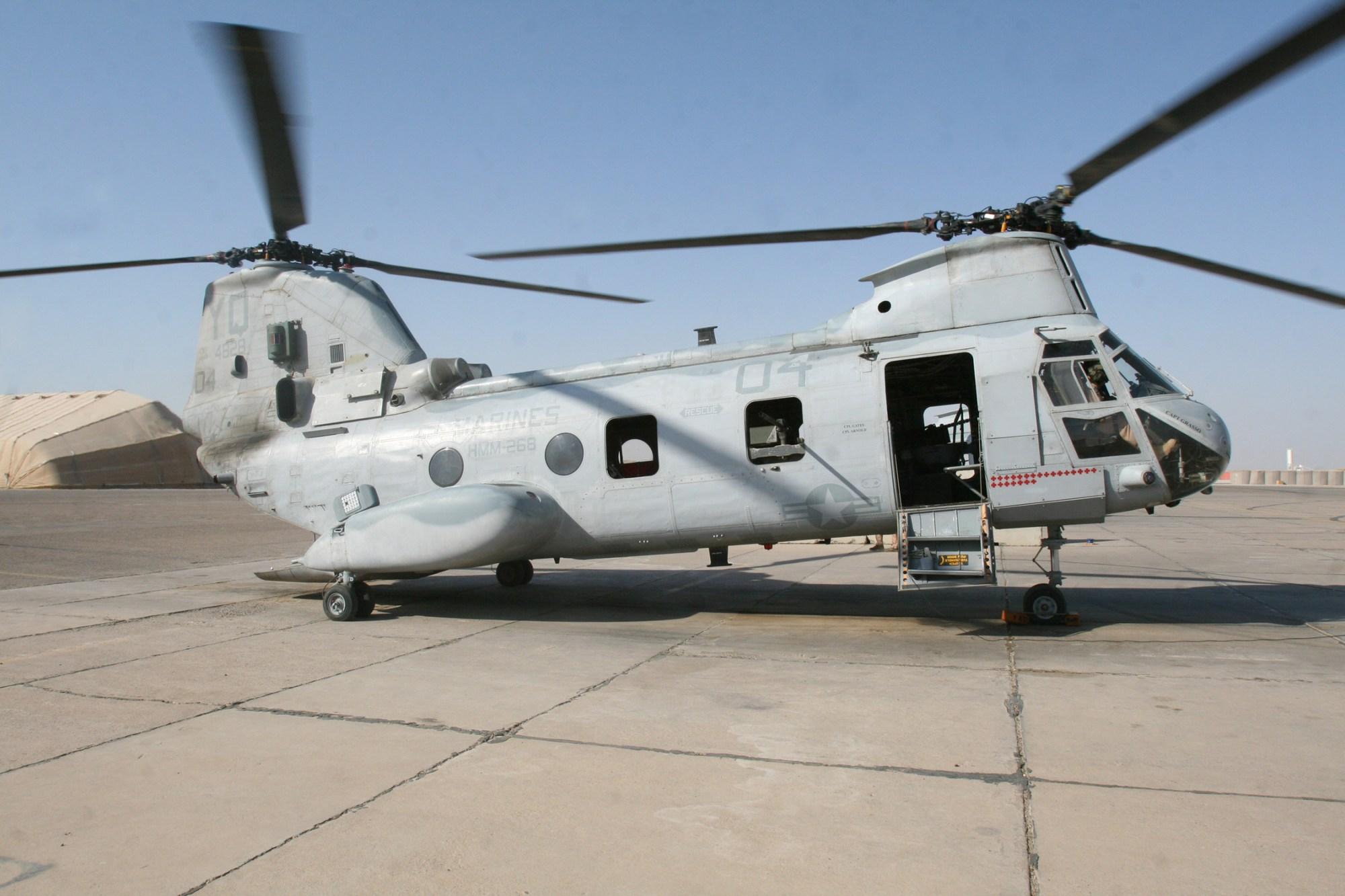hight resolution of tandem rotors