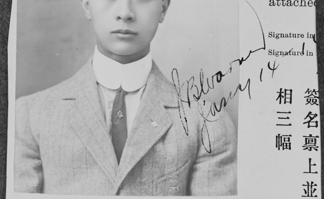 File Chun Jan Yut At 22 Years Of Age Photograph From