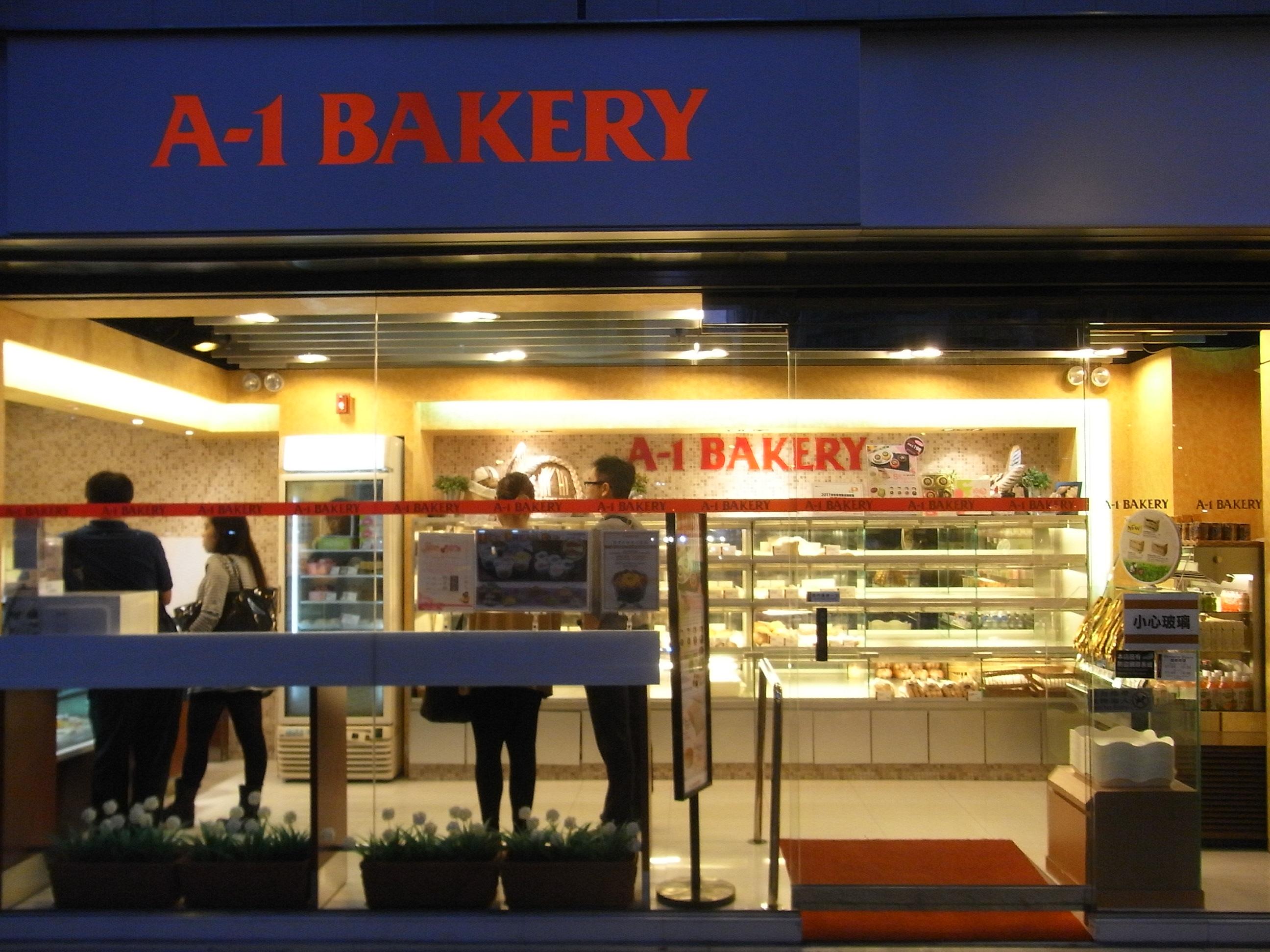 File:HK Shek Mun MTR Station shop A-1 Bakery visitors Sept-2012.JPG - Wikimedia Commons