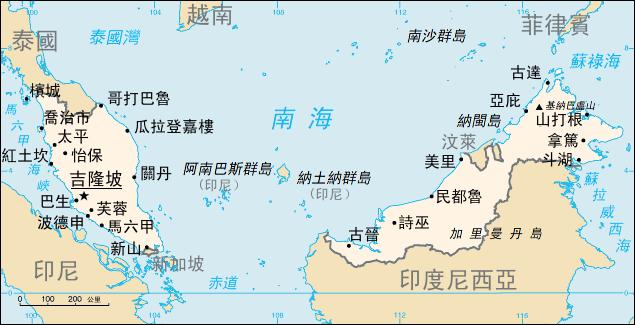 馬來西亞 - 維基百科。自由的百科全書
