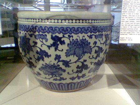 File:Ming bowl.jpg