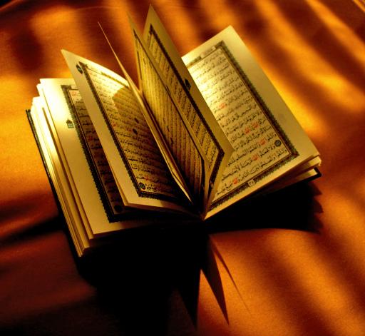 Archivo:Opened Qur'an.jpg