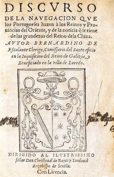 File:Bernardino de Escalante - Discurso de la navegacion - title page.jpg