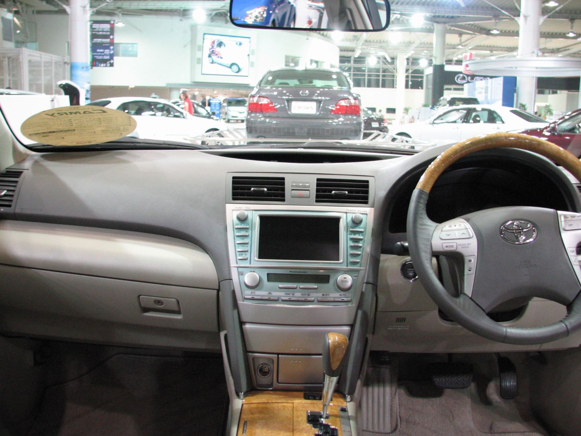 hight resolution of file interior of a 2006 toyota camry 01 jpg