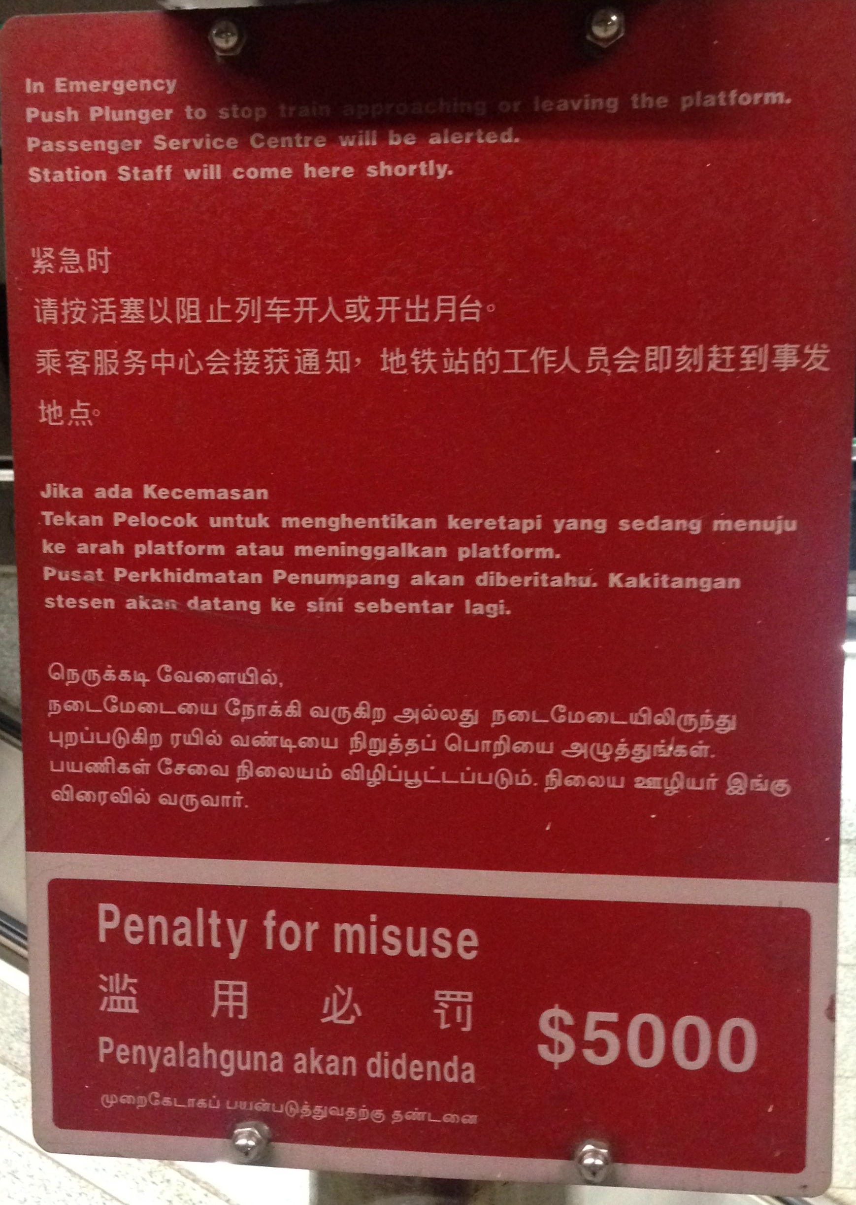 Bahasa Resmi Singapura : bahasa, resmi, singapura, Bahasa, Singapura, Wikipedia, Indonesia,, Ensiklopedia, Bebas