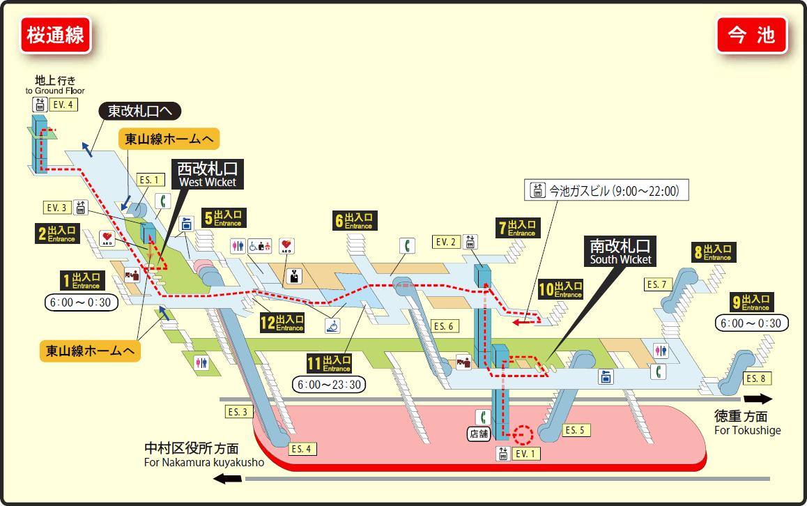 ファイル:Imaike station map Nagoya subway's Sakura-dori line 2014.png - Wikipedia