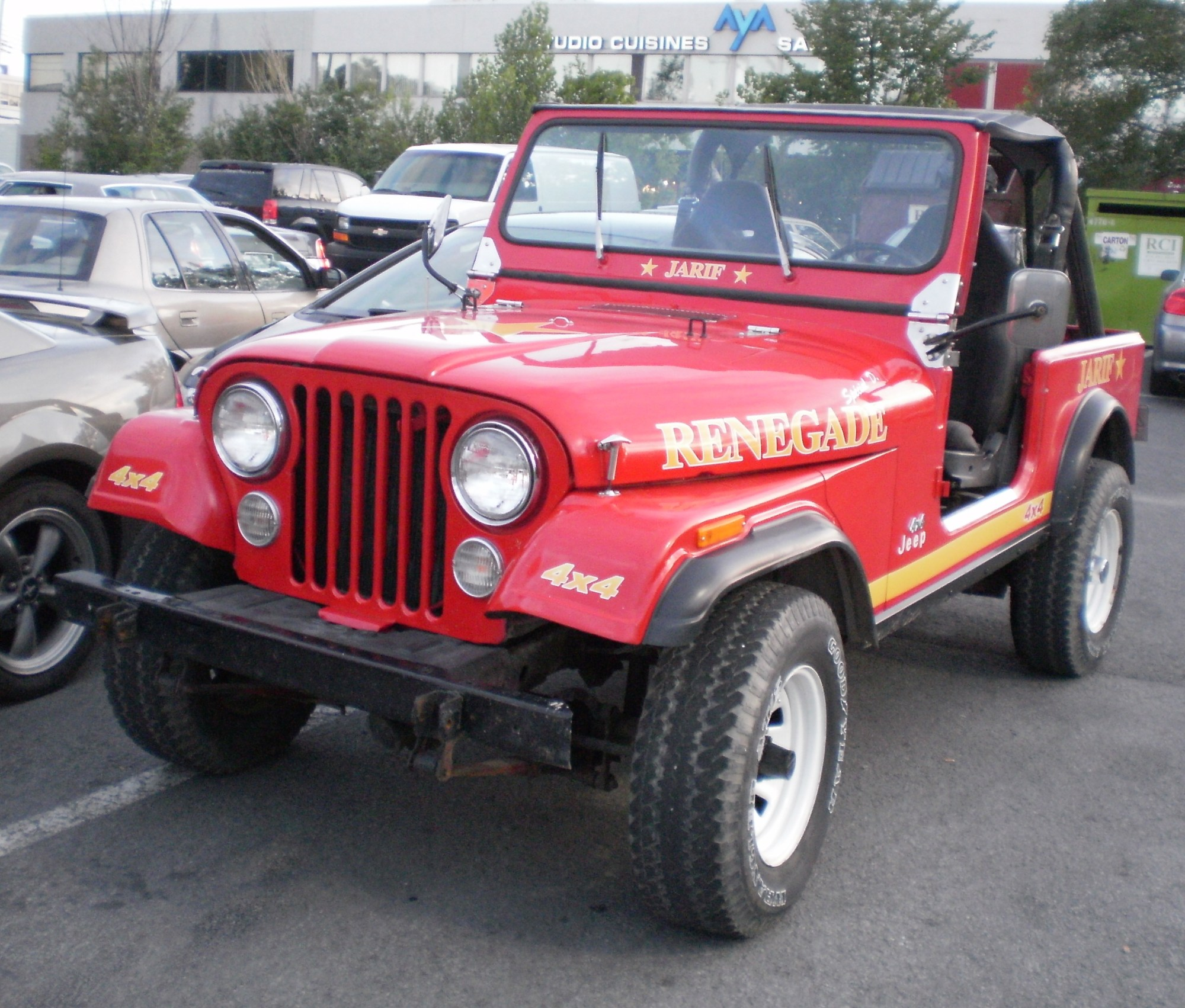 hight resolution of file jeep cj renegade orange julep 10 jpg