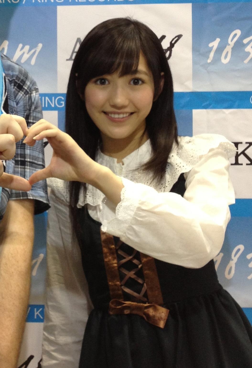 Mayu Watanabe - Wikipedia