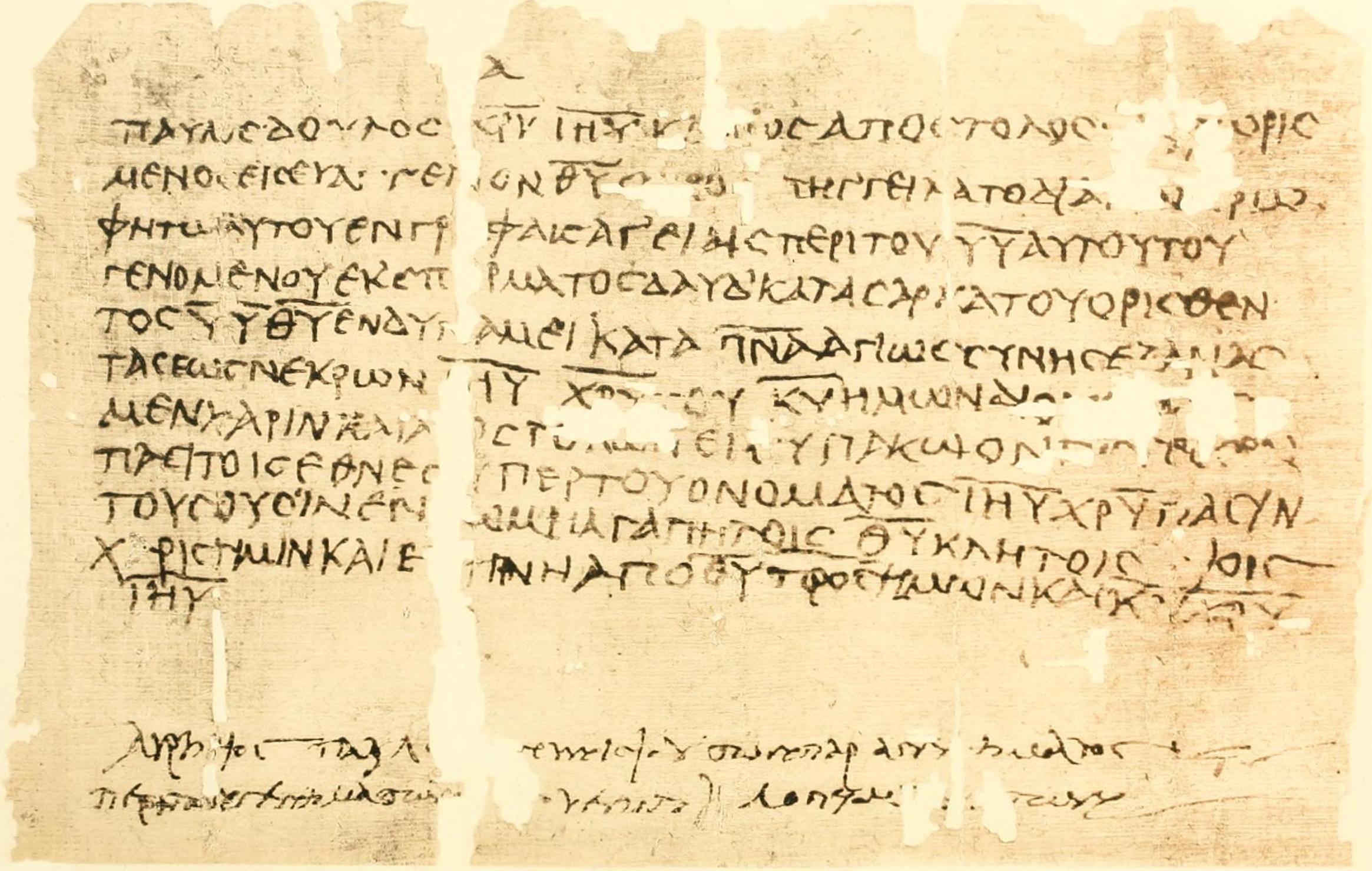 Papyrus 10  Wikiwand