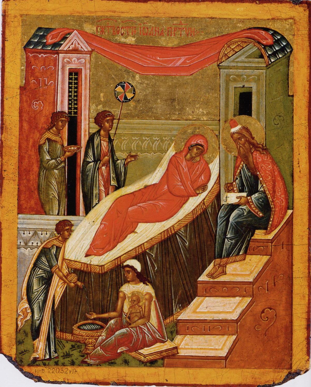 Nativity Of St John The Baptist
