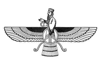 סמל הדת הזורואסטרית