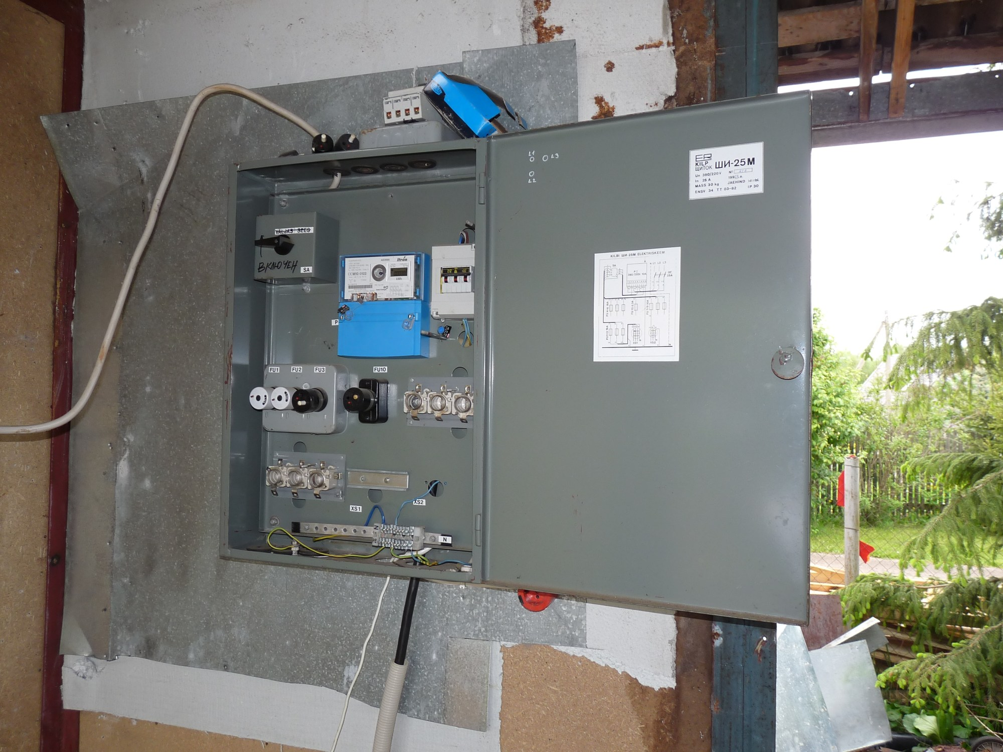 hight resolution of fuse box in garage wiring diagram expert fuse box garage shed fuse box in garage