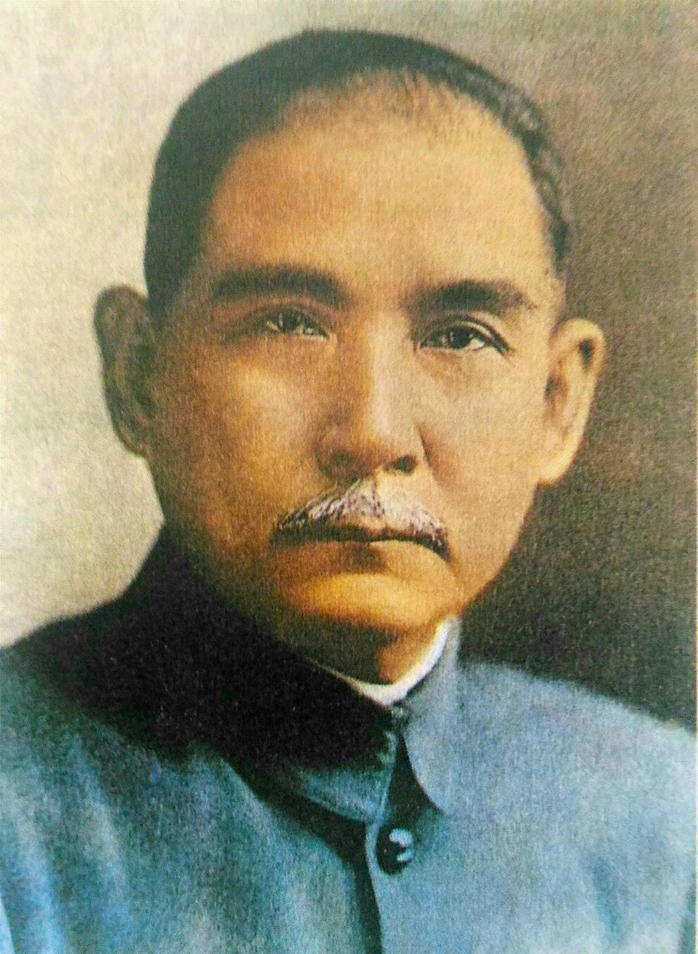 Image of Sun Yat-sen (孫中山), first President of...
