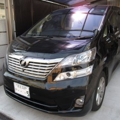 All New Alphard Vs Vellfire Filter Bensin Grand Avanza Wiki Autos Post