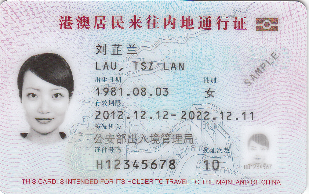 Mainland Travel Permit for Hong Kong and Macao Residents - Wikipedia