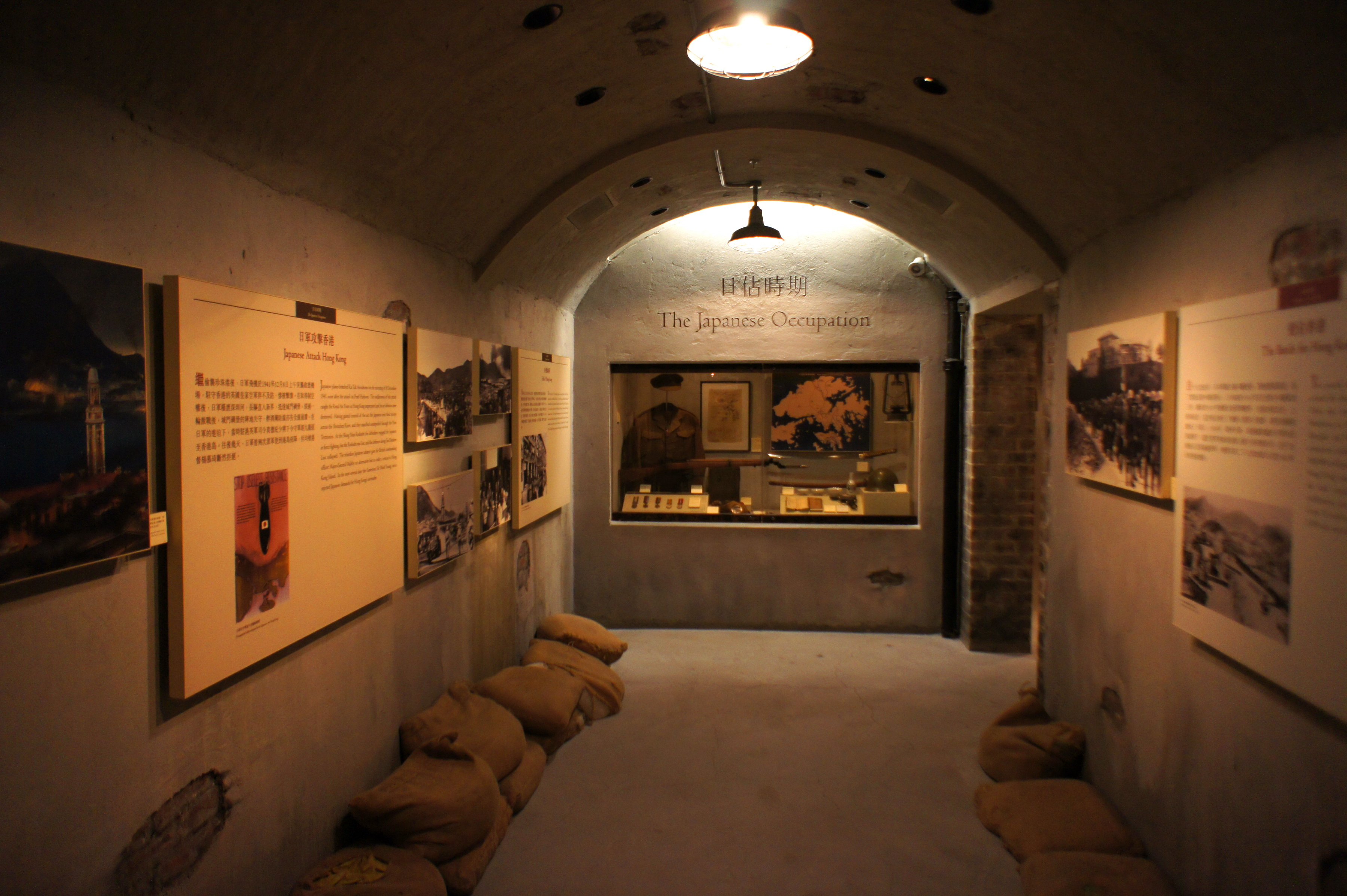 FileHong Kong Museum of History The Japanese Occupation