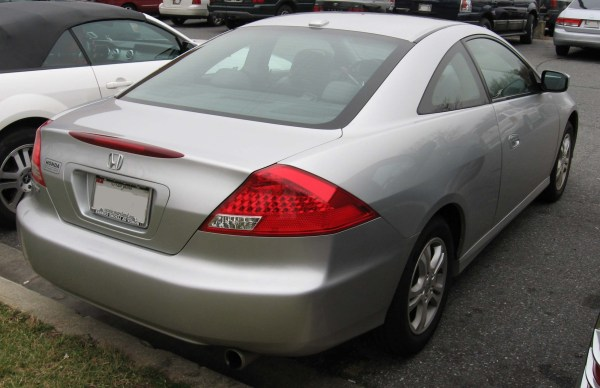 2007 Honda Accord Coupe - Partsopen
