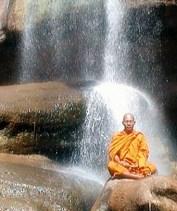 Video: Nada Yoga, il mantra OM