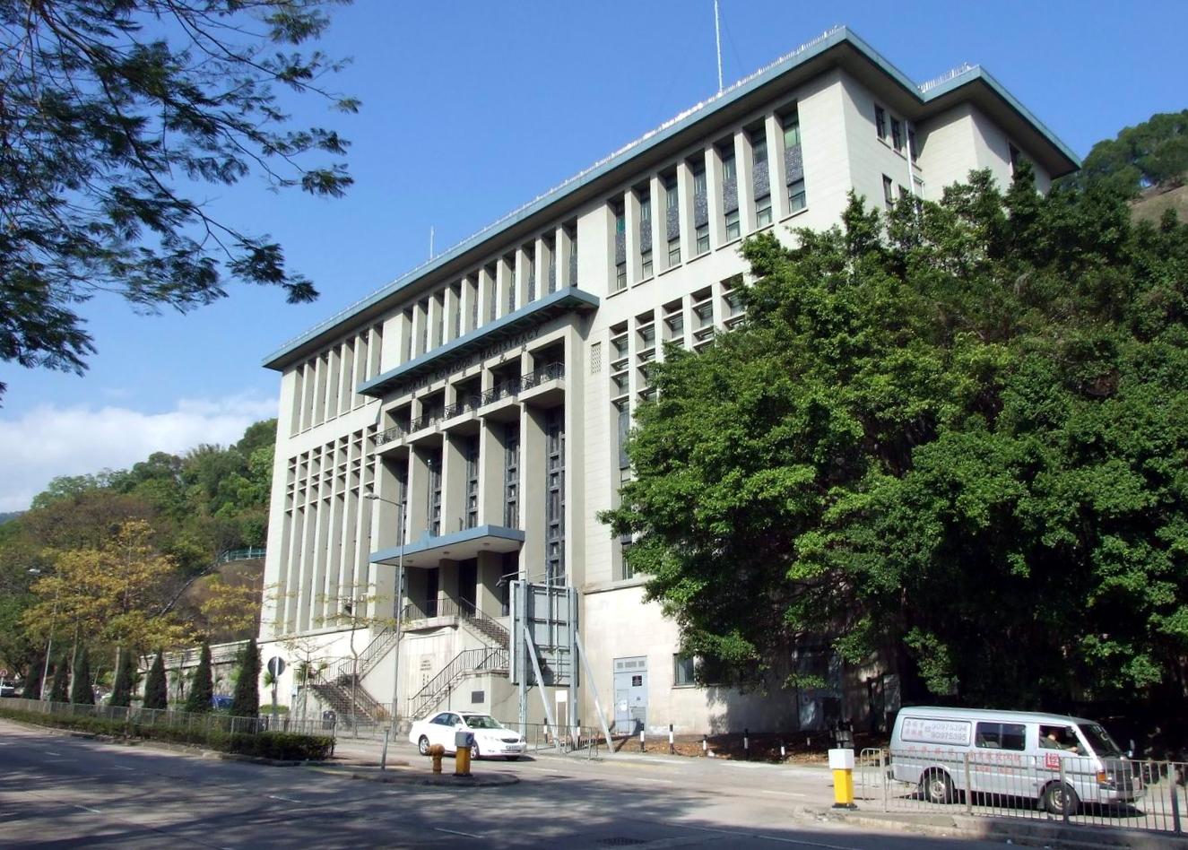 北九龍裁判法院 - 維基百科,自由的百科全書
