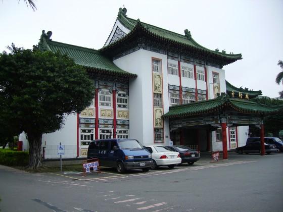 臺北市第一殯儀館 - 維基百科,自由的百科全書