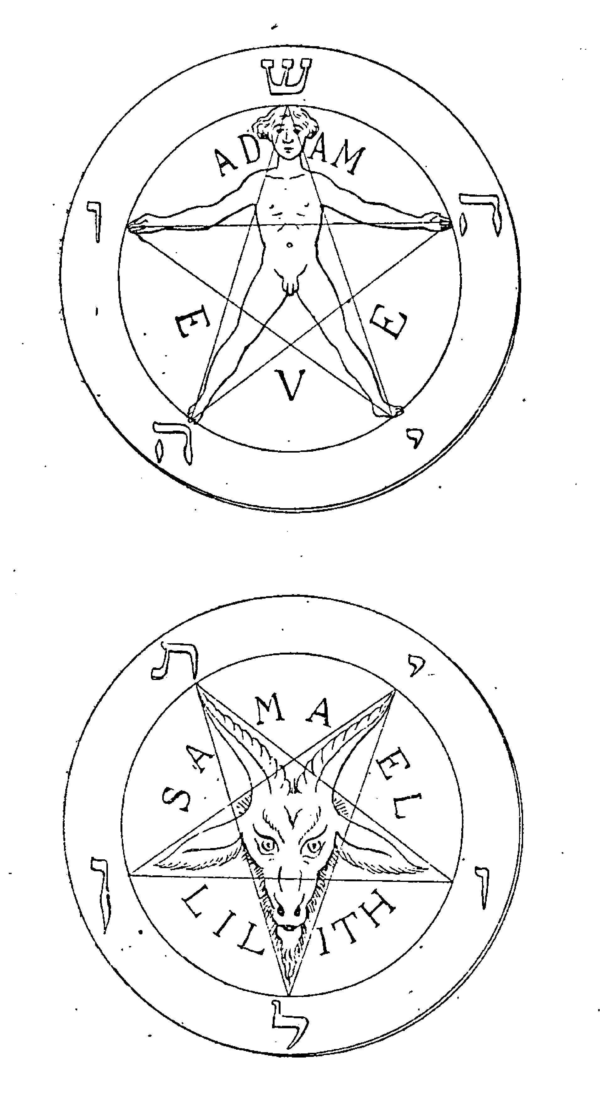 File Pentagrams From La Clef De La Magie Noire