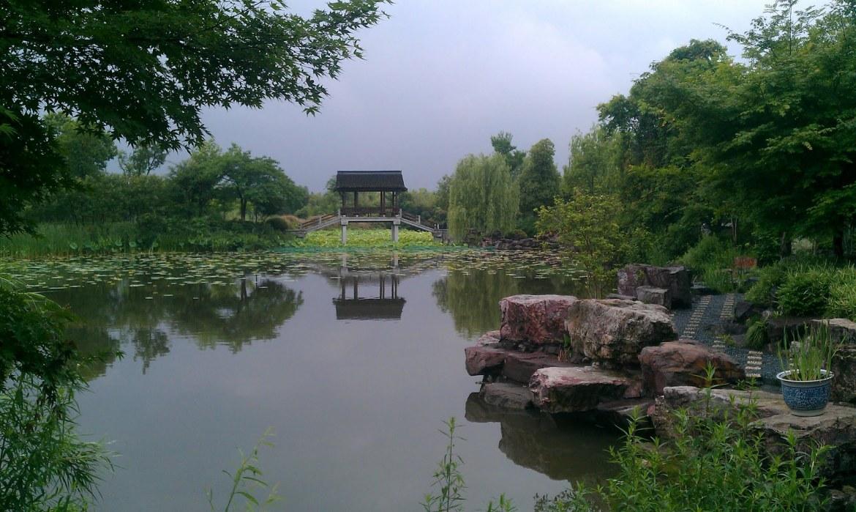 西渓湿地公園
