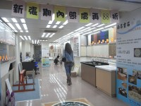 File:HK Wan Chai sidewalk building decoration shop ...