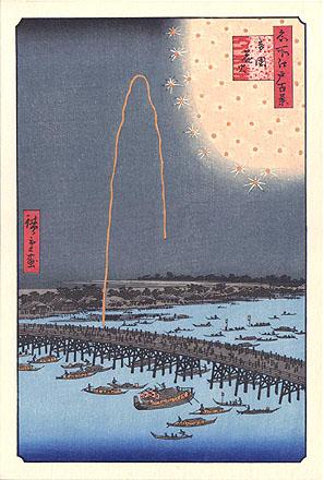 Hiroshige Fireworks