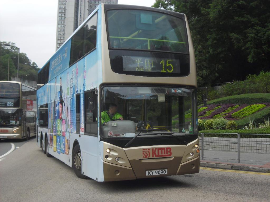 九龍巴士15線 - 維基百科,自由的百科全書