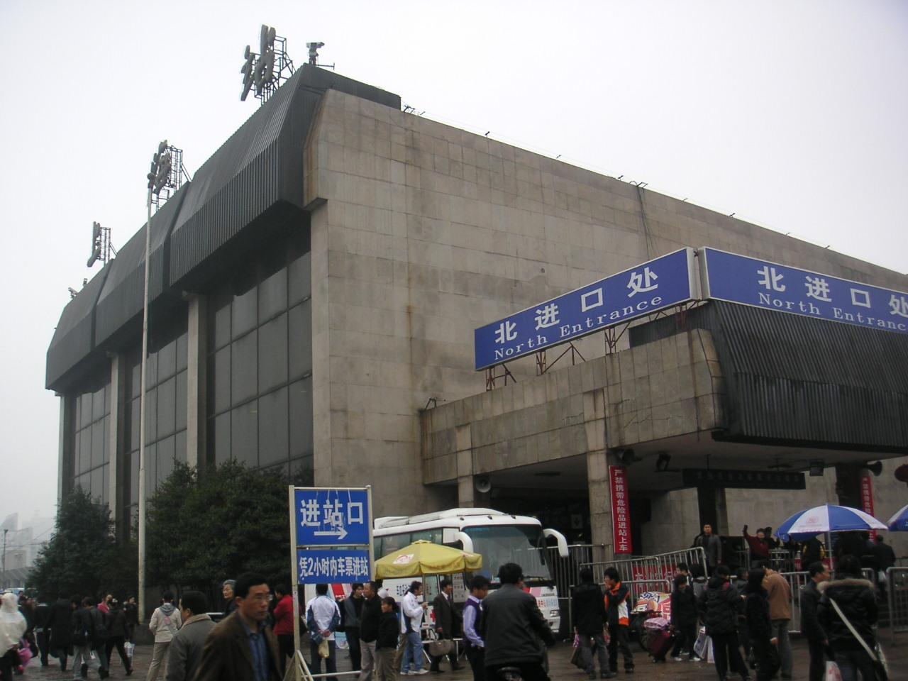Shanghi Railway Station