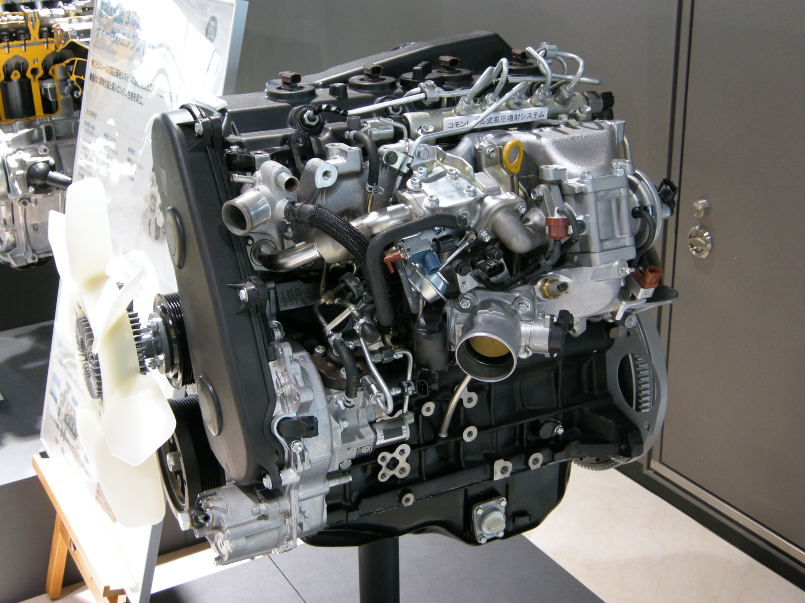 hight resolution of toyota kd engine