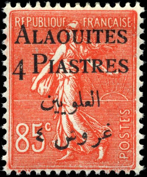 Timbre français sur-imprimé en arabe