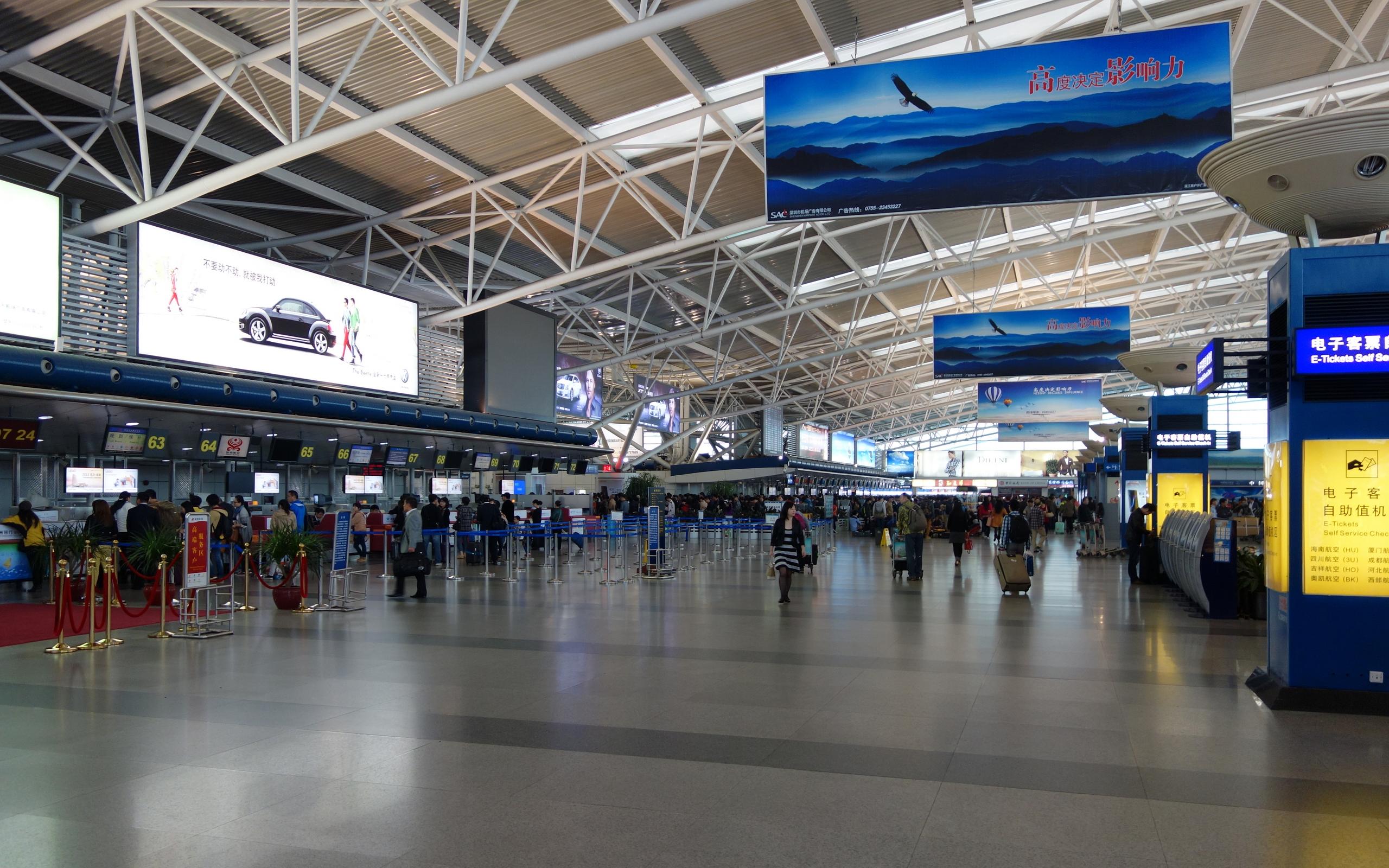 深圳寶安國際機場 - Wikiwand