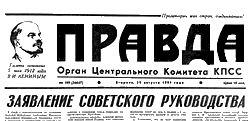 Pravda newspaper front page (around 1950s). Th...