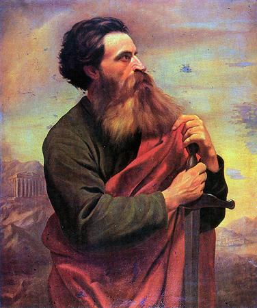 Ficheiro:Almeida Júnior - Apóstolo São Paulo, 1869.jpg