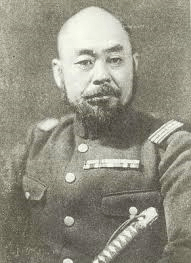 Kaneo Tōmiya - Wikidata