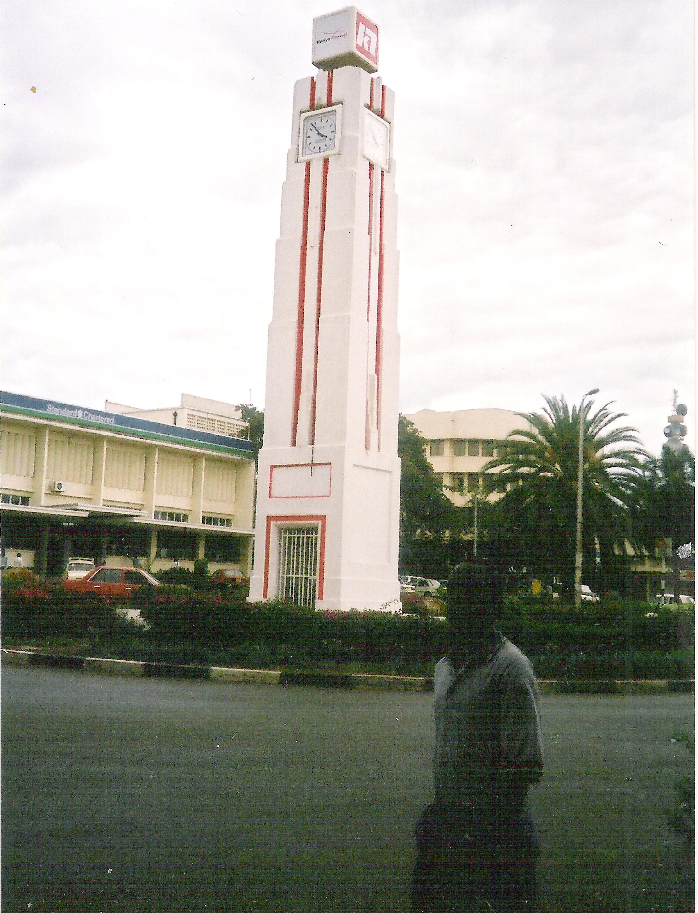 Kisumu, Kenya (from Wikipedia)