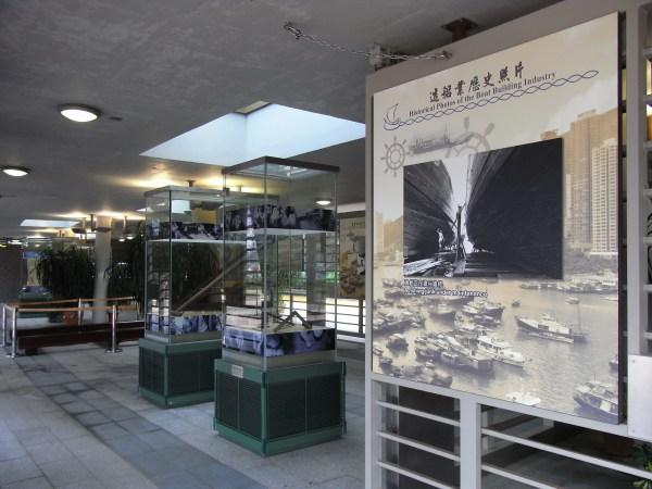 File Hk Ap Lei Chau Wind Tower Park Exhibition