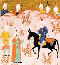 File:Ibn Arabi with students.jpg