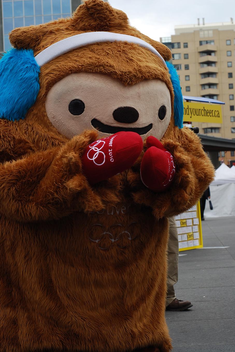 http://upload.wikimedia.org/wikipedia/commons/8/8d/Quatchi_(mascot).jpg