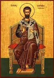 Português: Icone neo-Bizantino de São Barnabé